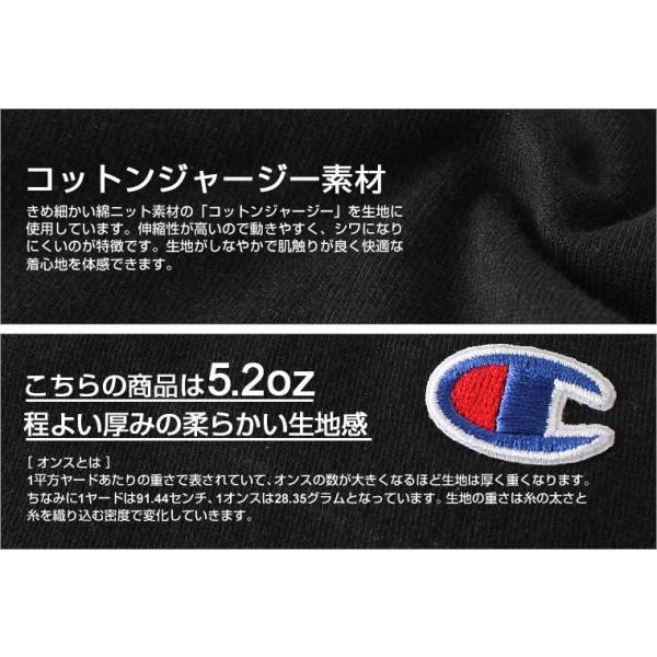 Champion チャンピオン タンクトップ メンズ マッスルTシャツ タンクトップ メンズ トレーニング 大きいサイズ メンズ f-box 06
