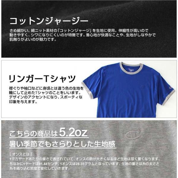 チャンピオン Tシャツ 半袖 無地 メンズ 大きいサイズ USAモデル ブランド 半袖Tシャツ ロゴ アメカジ リンガーTシャツ f-box 05