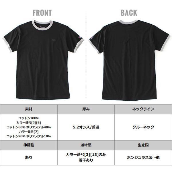 チャンピオン Tシャツ 半袖 無地 メンズ 大きいサイズ USAモデル ブランド 半袖Tシャツ ロゴ アメカジ リンガーTシャツ f-box 06
