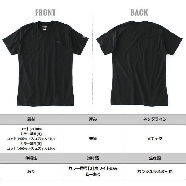 チャンピオン (Champion) Tシャツ メンズ 半袖 アメカジ vネック Tシャツ vネック 半袖 無地 大きいサイズ メンズ アメカジ Tシャツ メンズ|f-box|05