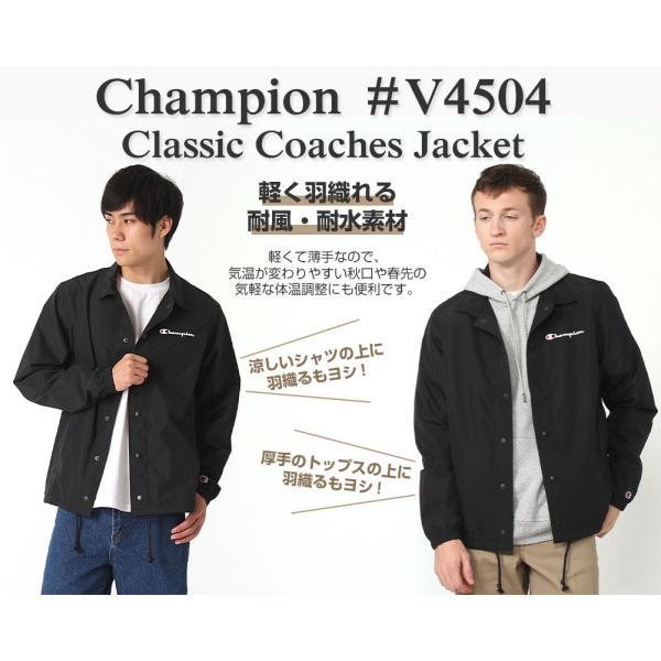 チャンピオン コーチジャケット メンズ 大きいサイズ USAモデル|ブランド ナイロンジャケット|Champion|f-box|02