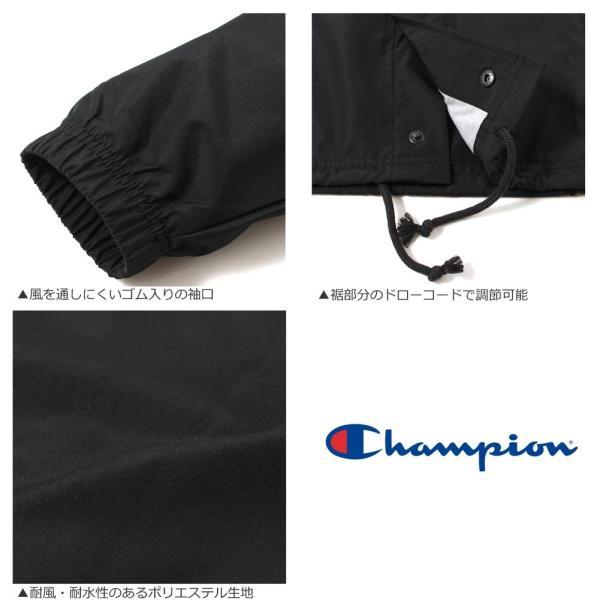 チャンピオン コーチジャケット メンズ 大きいサイズ USAモデル|ブランド ナイロンジャケット|Champion|f-box|06