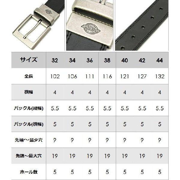 ディッキーズ Dickies ベルト メンズ 本革 ベルト メンズ ブランド カジュアル ベルト メンズ 革 リバーシブル ベルト バックルベルト 大きいサイズ|f-box|02