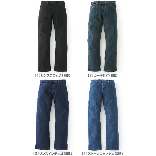 ディッキーズ デニムパンツ 14293 メンズ|股下 30インチ 32インチ|ウエスト 32〜44インチ|大きいサイズ USAモデル Dickies|ジーンズ|f-box|02