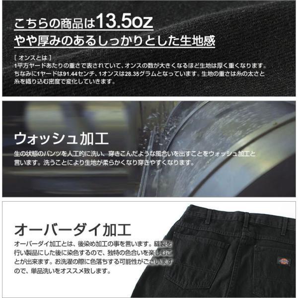 ディッキーズ デニムパンツ レギュラーフィット ウォッシュ 17292 メンズ|股下 30インチ 32インチ|ウエスト 30〜44インチ|大きいサイズ USAモデル|ジーンズ|f-box|05