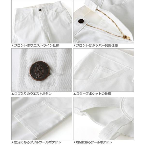 最大2,000円OFFクーポン配布中! ディッキーズ (Dickies) ペインターパンツ メンズ ホワイト 白 ワークパンツ メンズ メンズ|f-box|03