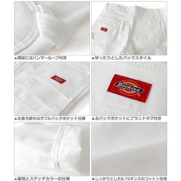 最大2,000円OFFクーポン配布中! ディッキーズ (Dickies) ペインターパンツ メンズ ホワイト 白 ワークパンツ メンズ メンズ|f-box|04