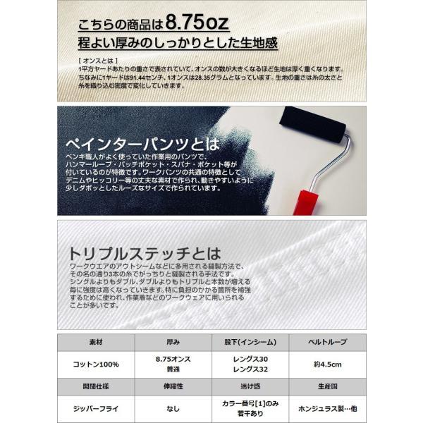 最大2,000円OFFクーポン配布中! ディッキーズ (Dickies) ペインターパンツ メンズ ホワイト 白 ワークパンツ メンズ メンズ|f-box|06