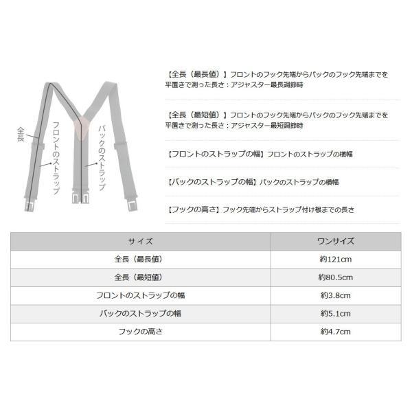 ディッキーズ サスペンダー Y型 フッククリップ ベルト メンズ 21DI5300 大きいサイズ USAモデル Dickies f-box 06