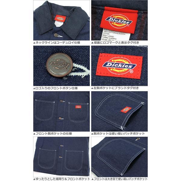 ディッキーズ コート デニム ブランケットライニング メンズ|大きいサイズ USAモデル Dickies|ワークジャケット 防寒 アウター ブルゾン|f-box|03