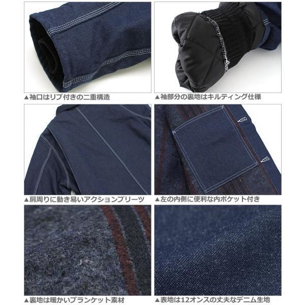 ディッキーズ コート デニム ブランケットライニング メンズ|大きいサイズ USAモデル Dickies|ワークジャケット 防寒 アウター ブルゾン|f-box|04