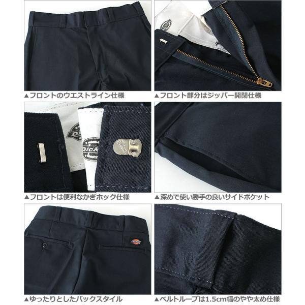 Dickies ディッキーズ ハーフパンツ メンズ 大きい ショートパンツ メンズ 大きいサイズ メンズ ワークショーツ f-box 03