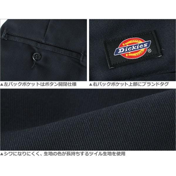 Dickies ディッキーズ ハーフパンツ メンズ 大きい ショートパンツ メンズ 大きいサイズ メンズ ワークショーツ f-box 04