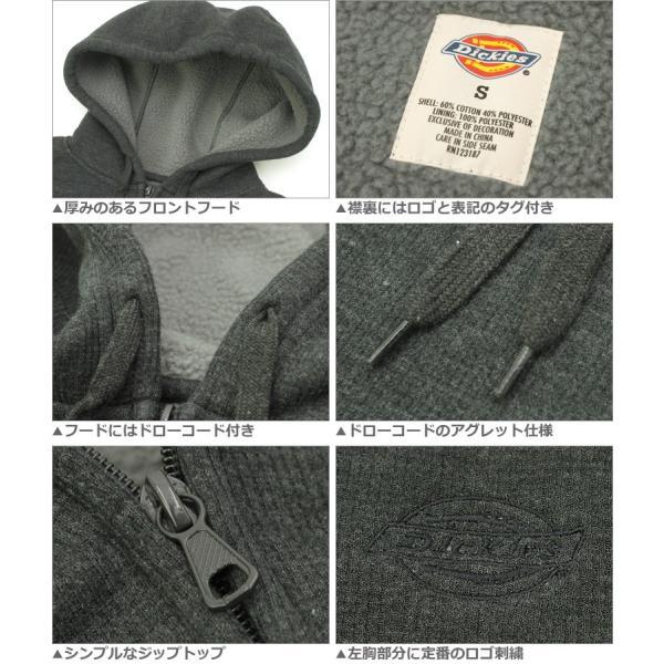 ディッキーズ パーカー ジップアップ 無地 ボア 4464 メンズ|大きいサイズ USAモデル Dickies|防寒 スウェット XL XXL LL 2L 3L|f-box|03