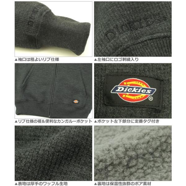 ディッキーズ パーカー ジップアップ 無地 ボア 4464 メンズ|大きいサイズ USAモデル Dickies|防寒 スウェット XL XXL LL 2L 3L|f-box|04