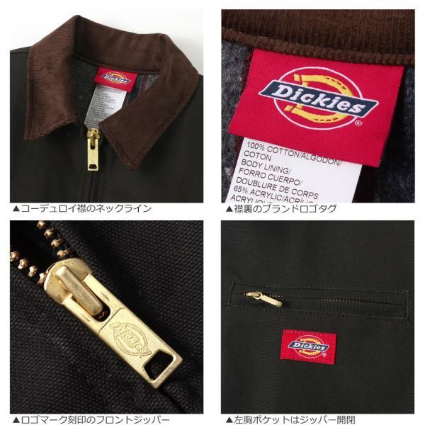 ディッキーズ ジャケット ダック ブランケットライニング 758 メンズ|大きいサイズ USAモデル Dickies|ワークジャケット 防寒 アウター ブルゾン|f-box|04