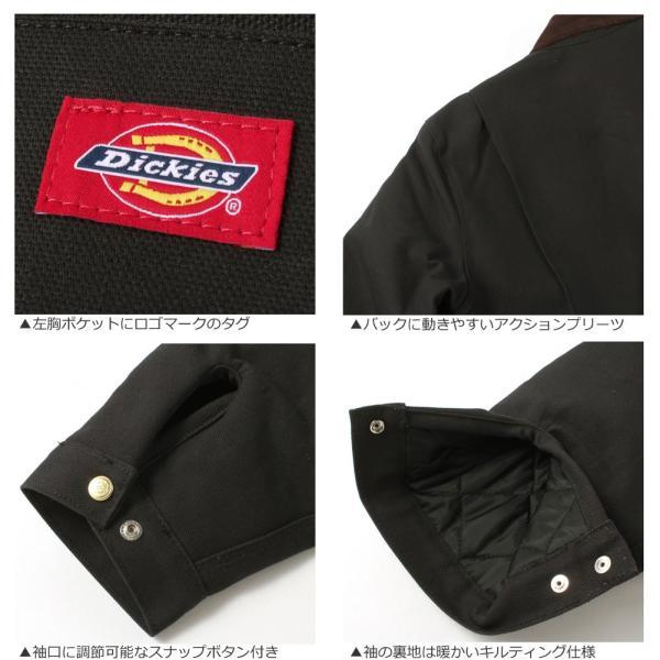 ディッキーズ ジャケット ダック ブランケットライニング 758 メンズ|大きいサイズ USAモデル Dickies|ワークジャケット 防寒 アウター ブルゾン|f-box|05