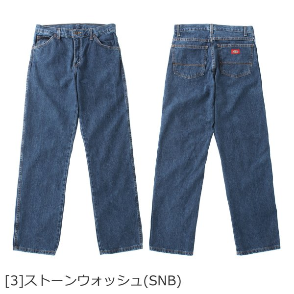 [ビッグサイズ] ディッキーズ デニム 9393 メンズ|レングス 30インチ 32インチ|ウエスト 46インチ 48インチ 50インチ|大きいサイズ USAモデル|f-box|11