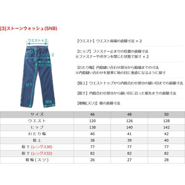 [ビッグサイズ] ディッキーズ デニム 9393 メンズ|レングス 30インチ 32インチ|ウエスト 46インチ 48インチ 50インチ|大きいサイズ USAモデル|f-box|07