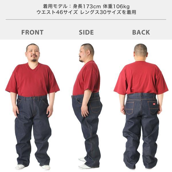 [ビッグサイズ] ディッキーズ デニム 9393 メンズ|レングス 30インチ 32インチ|ウエスト 46インチ 48インチ 50インチ|大きいサイズ USAモデル|f-box|08