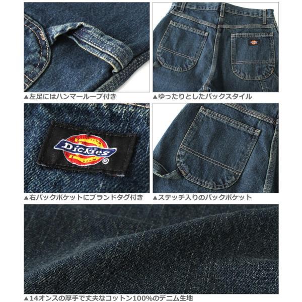 ディッキーズ Dickies ハーフパンツ メンズ デニム ハーフパンツ デニム デニムショーツ ショートパンツ 短パン アメカジ|f-box|04