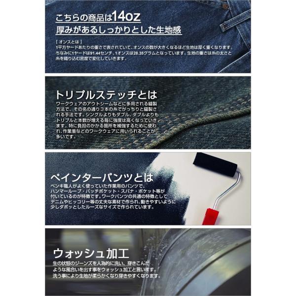 ディッキーズ Dickies ハーフパンツ メンズ デニム ハーフパンツ デニム デニムショーツ ショートパンツ 短パン アメカジ|f-box|05