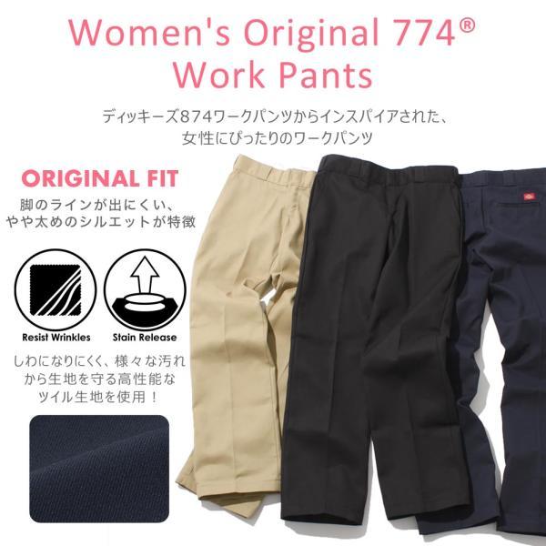 [レディース] ディッキーズ ワークパンツ オリジナルフィット 大きいサイズ FP774|ブランド アメカジ カジュアル 小さいサイズ|f-box|02