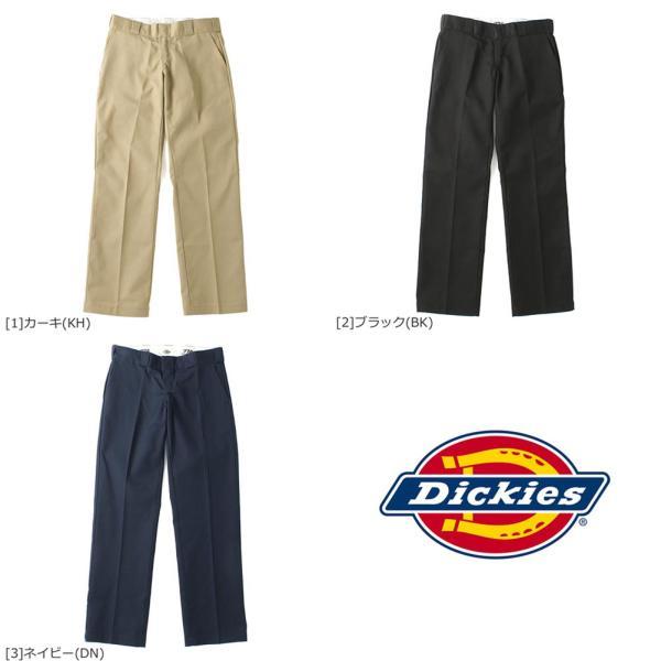 [レディース] ディッキーズ ワークパンツ オリジナルフィット 大きいサイズ FP774|ブランド アメカジ カジュアル 小さいサイズ|f-box|03
