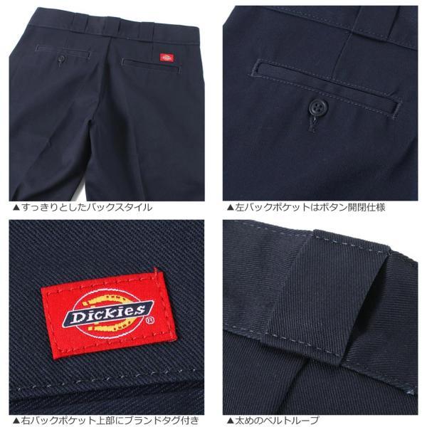 [レディース] ディッキーズ ワークパンツ オリジナルフィット 大きいサイズ FP774|ブランド アメカジ カジュアル 小さいサイズ|f-box|05