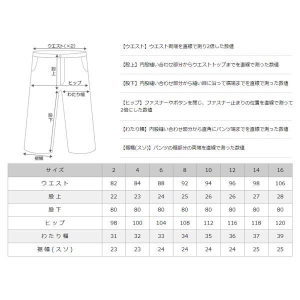 [レディース] ディッキーズ ワークパンツ オリジナルフィット 大きいサイズ FP774|ブランド アメカジ カジュアル 小さいサイズ|f-box|08