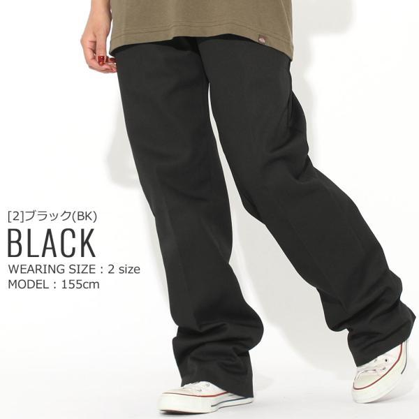 [レディース] ディッキーズ ワークパンツ オリジナルフィット 大きいサイズ FP774|ブランド アメカジ カジュアル 小さいサイズ|f-box|10