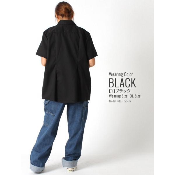 [レディース] ディッキーズ シャツ ワークシャツ 半袖 ストレッチ 大きいサイズ FS574F|フレックス ブランド アメカジ カジュアル|f-box|13