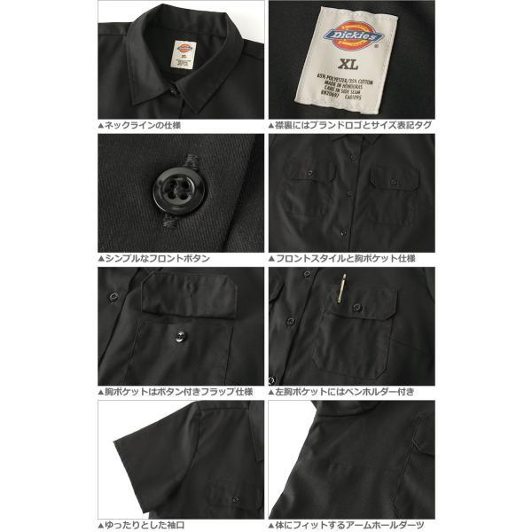 [レディース] ディッキーズ シャツ ワークシャツ 半袖 ストレッチ 大きいサイズ FS574F|フレックス ブランド アメカジ カジュアル|f-box|04