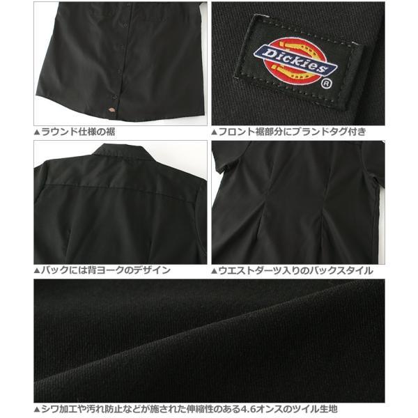 [レディース] ディッキーズ シャツ ワークシャツ 半袖 ストレッチ 大きいサイズ FS574F|フレックス ブランド アメカジ カジュアル|f-box|05