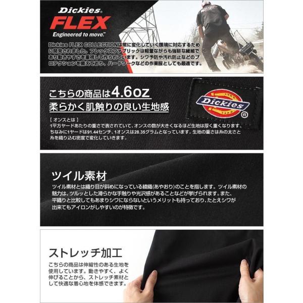 [レディース] ディッキーズ シャツ ワークシャツ 半袖 ストレッチ 大きいサイズ FS574F|フレックス ブランド アメカジ カジュアル|f-box|06