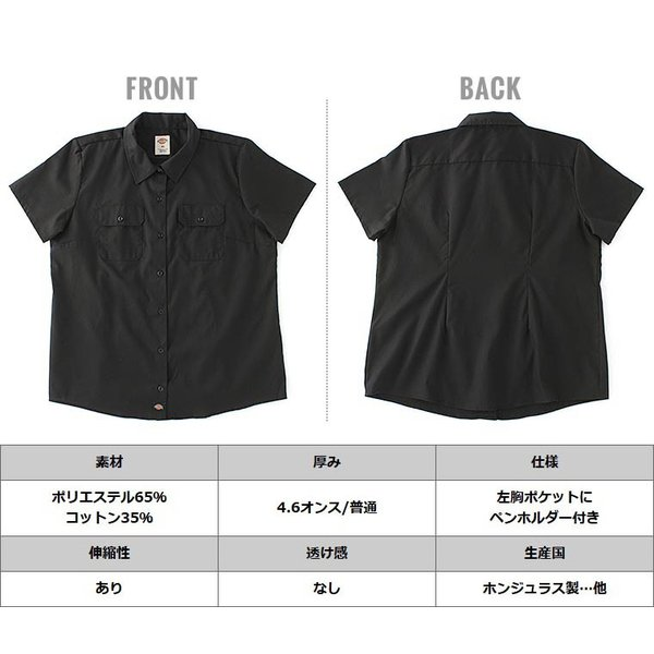 [レディース] ディッキーズ シャツ ワークシャツ 半袖 ストレッチ 大きいサイズ FS574F|フレックス ブランド アメカジ カジュアル|f-box|07