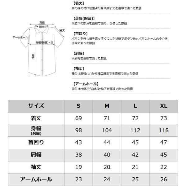 [レディース] ディッキーズ シャツ ワークシャツ 半袖 ストレッチ 大きいサイズ FS574F|フレックス ブランド アメカジ カジュアル|f-box|08