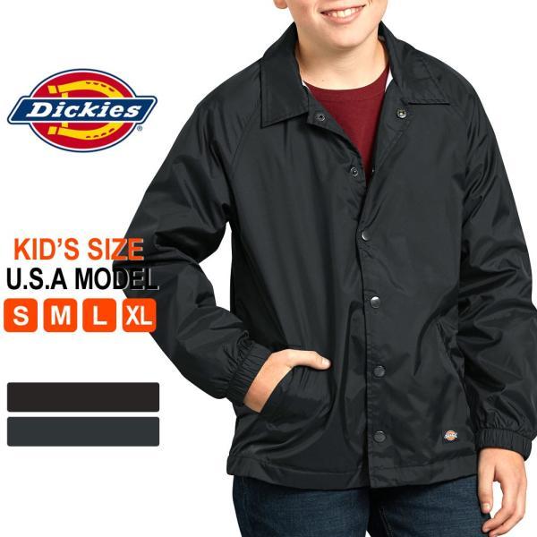 キッズ ディッキーズ アウター コーチジャケット KJ7624|USAモデル Dickies Boys|ジャンパー 防寒 子供 男の子 女の子|f-box
