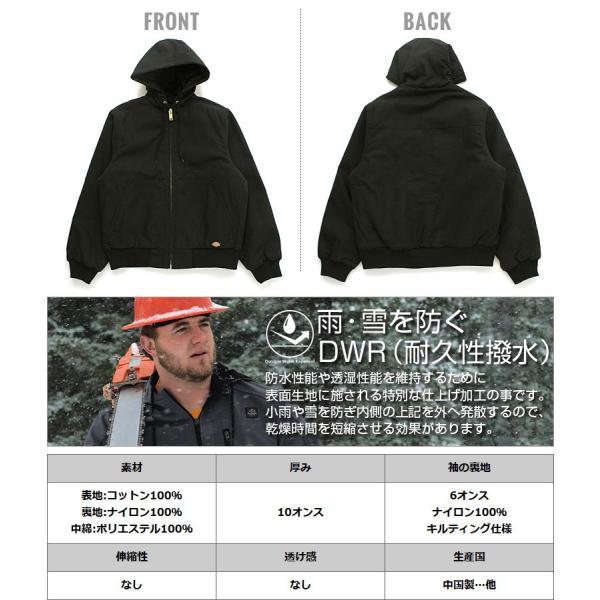 ディッキーズ Dickies ジャケット メンズ 大きいサイズ ディッキーズ アウター ブルゾン ワークジャケット 防寒 アメカジ ブランド|f-box|05