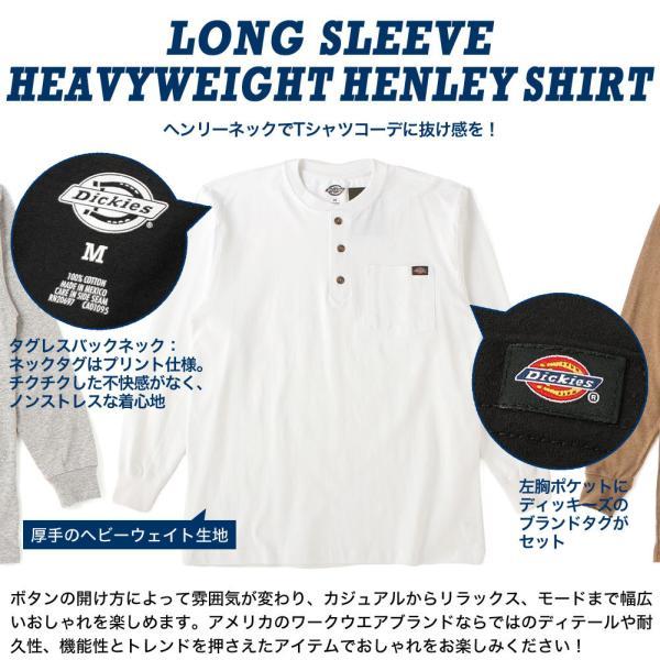 ディッキーズ Tシャツ 長袖 ヘンリーネック WL451 無地 メンズ|大きいサイズ USAモデル Dickies|f-box|02