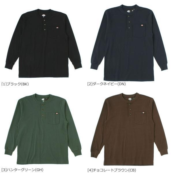 ディッキーズ Tシャツ 長袖 ヘンリーネック WL451 無地 メンズ|大きいサイズ USAモデル Dickies|f-box|03