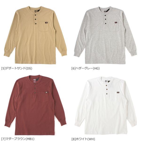 ディッキーズ Tシャツ 長袖 ヘンリーネック WL451 無地 メンズ|大きいサイズ USAモデル Dickies|f-box|04
