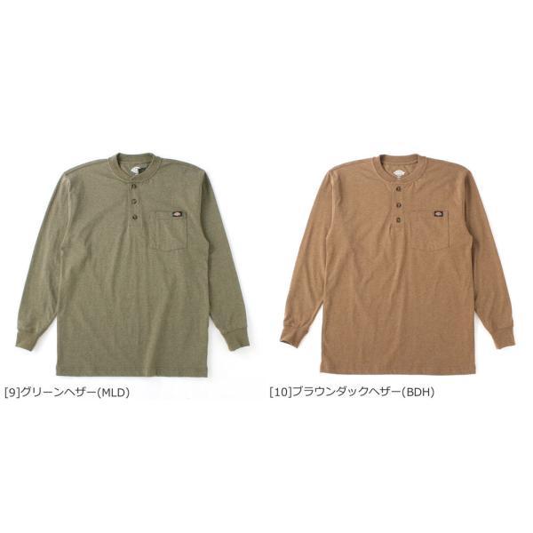 ディッキーズ Tシャツ 長袖 ヘンリーネック WL451 無地 メンズ|大きいサイズ USAモデル Dickies|f-box|05