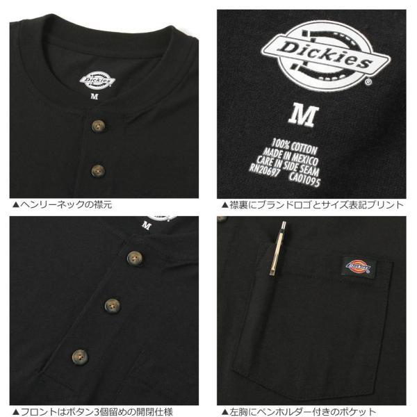 ディッキーズ Tシャツ 長袖 ヘンリーネック WL451 無地 メンズ|大きいサイズ USAモデル Dickies|f-box|06