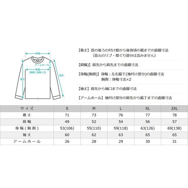 ディッキーズ Tシャツ 長袖 ヘンリーネック WL451 無地 メンズ|大きいサイズ USAモデル Dickies|f-box|09