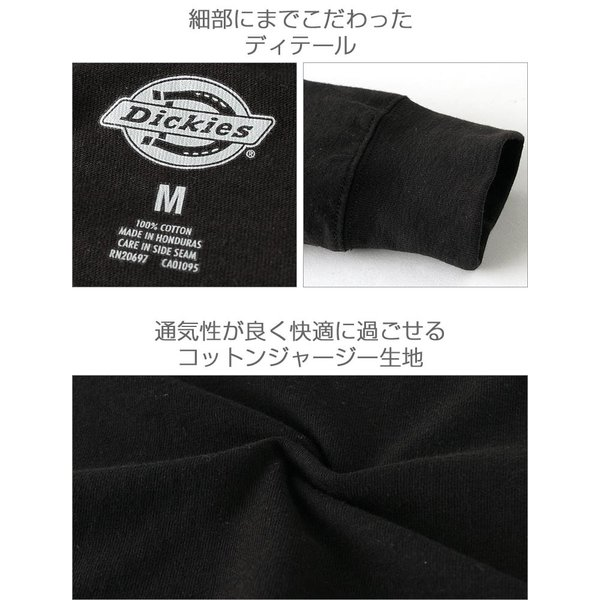 ディッキーズ Tシャツ 長袖 メンズ|大きいサイズ USAモデル Dickies|ロンT 長袖Tシャツ ロゴT|f-box|04