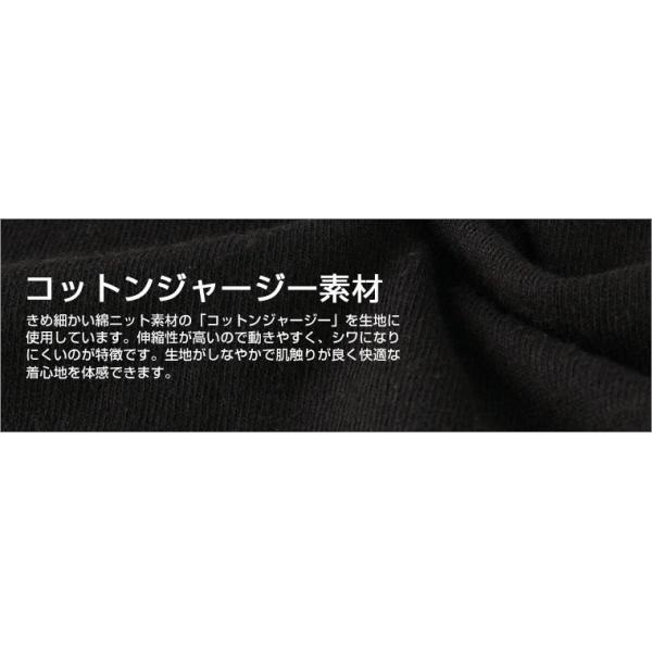 ディッキーズ Tシャツ 長袖 メンズ|大きいサイズ USAモデル Dickies|ロンT 長袖Tシャツ ロゴT|f-box|05