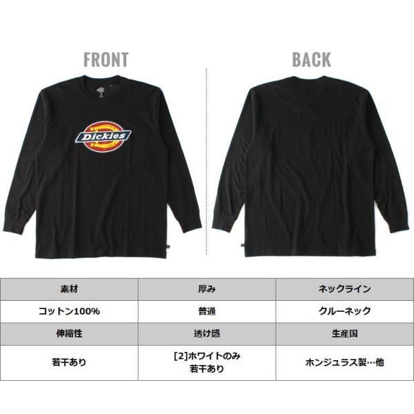 ディッキーズ Tシャツ 長袖 メンズ|大きいサイズ USAモデル Dickies|ロンT 長袖Tシャツ ロゴT|f-box|06