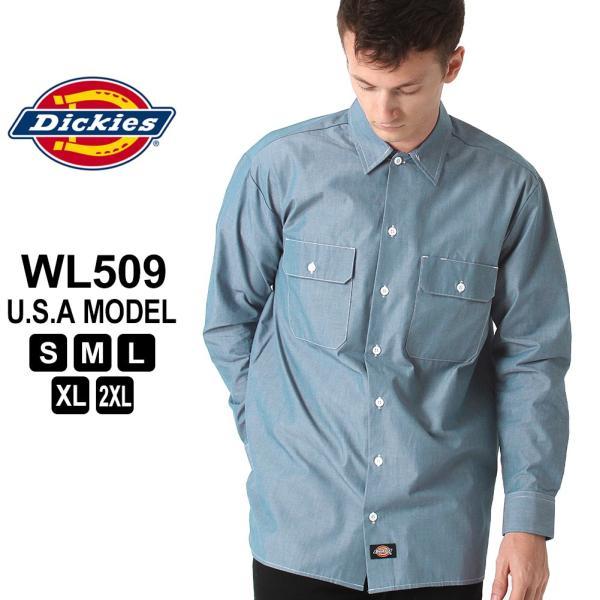 ディッキーズ シャツ 半袖 シャンブレー WL509 メンズ 大きいサイズ USAモデル Dickies 長袖シャツ カジュアルシャツ S M L LL 3L f-box