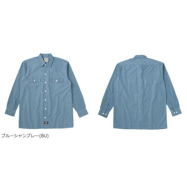 ディッキーズ シャツ 半袖 シャンブレー WL509 メンズ 大きいサイズ USAモデル Dickies 長袖シャツ カジュアルシャツ S M L LL 3L f-box 02
